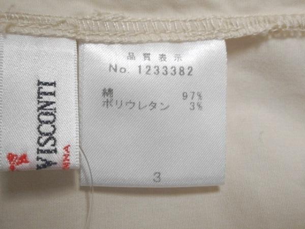 ギャラリービスコンティ ジャケット サイズ3 L レディース ベージュ 5