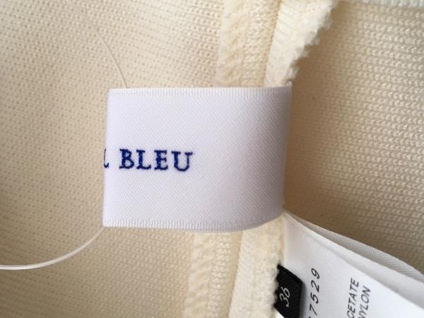 ルシェルブルー ロングスカート サイズ36 S レディース美品  アイボリー