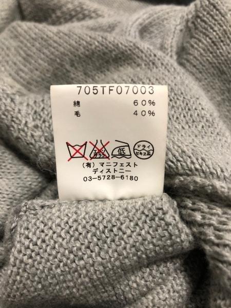FLORENT(フローレント) コート レディース - - グレー 長袖/ニット/春/秋