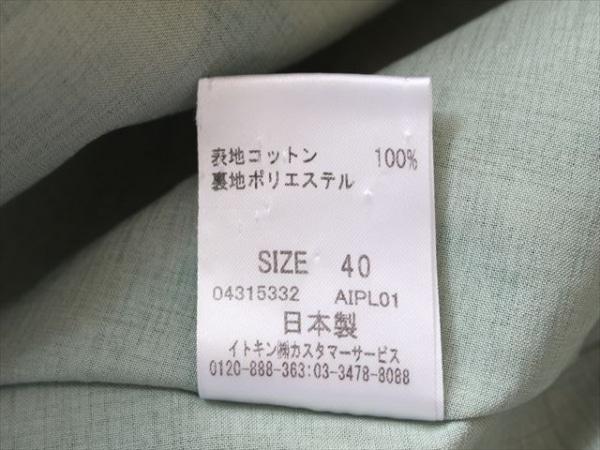 ホコモモラ ワンピース サイズ40 XL レディース美品  アイボリー×グリーン×マルチ