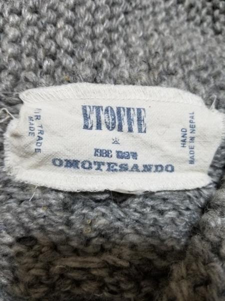 etoffe(エトフ) ブルゾン サイズ2 M レディース美品  グレー ニット/冬物
