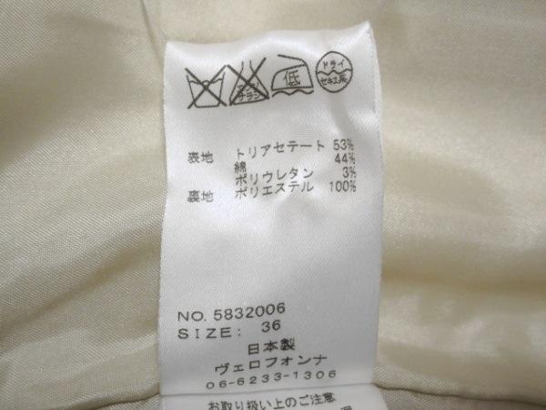 ヴェロフォンナ ジャケット サイズ36 S レディース ベージュ 4