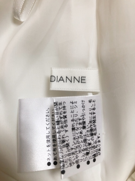 Pinky&Dianne(ピンキー&ダイアン) パンツ サイズ38 M レディース アイボリー