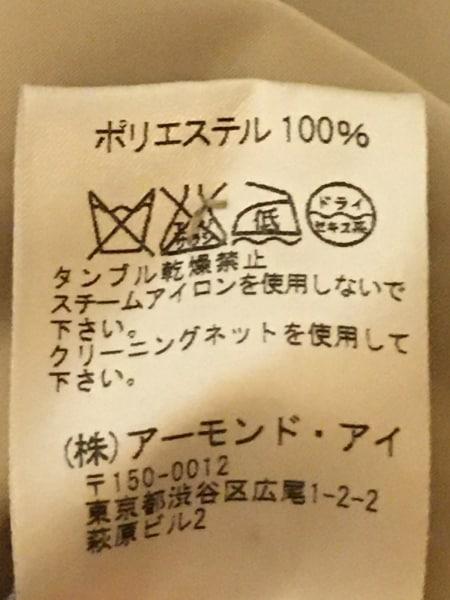 RITSUKO SHIRAHAMA(リツコシラハマ) コート サイズ1 S レディース ベージュ 春・秋物