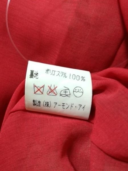 RITSUKO SHIRAHAMA(リツコシラハマ) ワンピース レディース美品  オレンジ×マルチ
