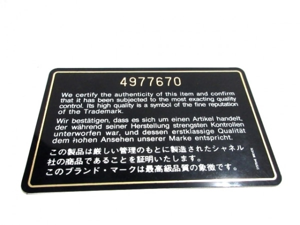 CHANEL(シャネル) トートバッグ 復刻トート 黒 ゴールド金具 9