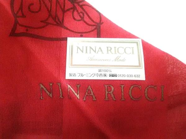 NINARICCI(ニナリッチ) ハンドバッグ美品  ボルドー ジャガード×レザー