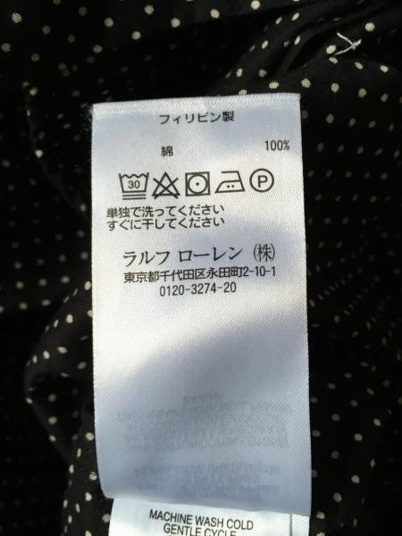 ポロラルフローレン 長袖シャツ サイズS メンズ 黒×アイボリー ドット柄