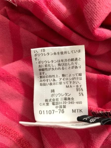 バーバリーブラックレーベル タンクトップ サイズ3 L メンズ ピンク ボーダー