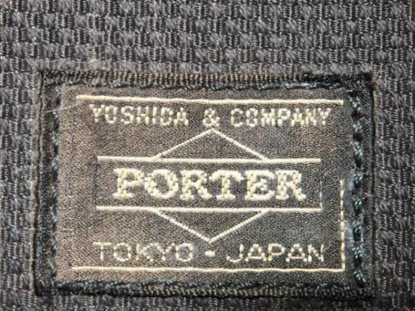 PORTER/吉田(ポーター) ビジネスバッグ - 黒 キャンバス×レザー×スエード