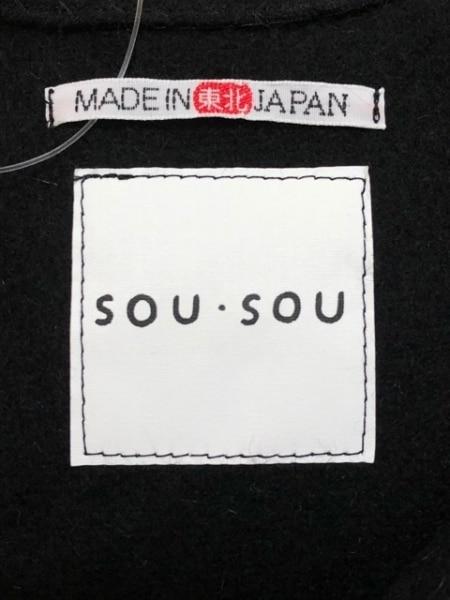 SOU・SOU(ソウソウ) カーディガン レディース 黒