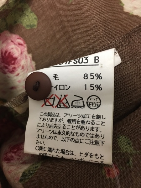 ピンクハウス 巻きスカート レディース美品  ライトブラウン×レッド×マルチ 花柄