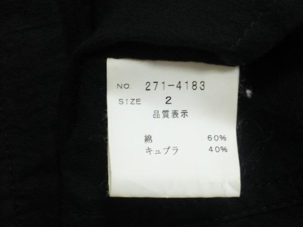 ケイコキシ ブルゾン サイズ2 M レディース 黒×ブルー×ベージュ 春・秋物
