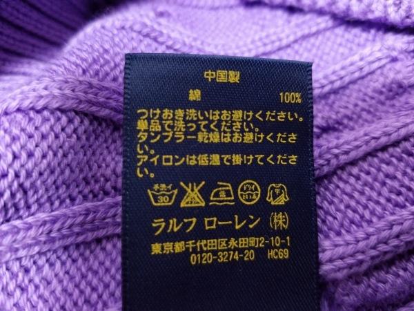ポロラルフローレン 長袖セーター サイズS レディース美品  パープル×ピンク 刺繍