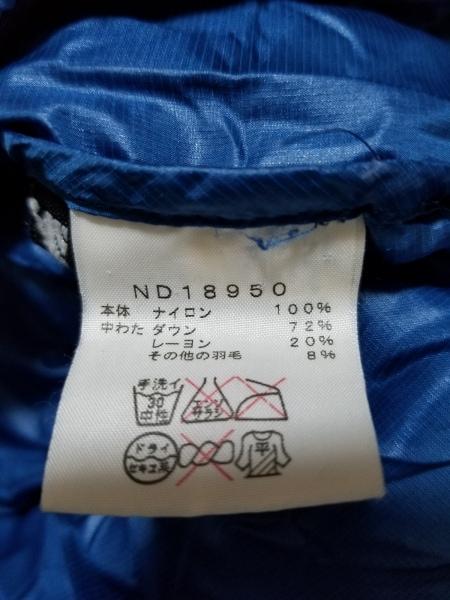 ノースフェイス ダウンジャケット サイズXL メンズ ブルー×ネイビー 冬物