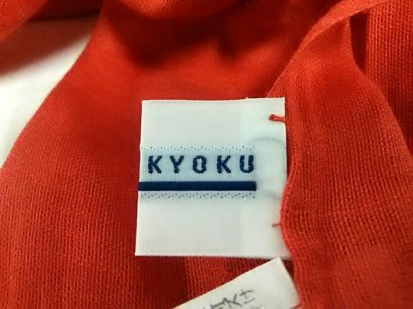 組曲 KUMIKYOKU(クミキョク) マフラー美品  レッド×ボルドー ビーズ 麻