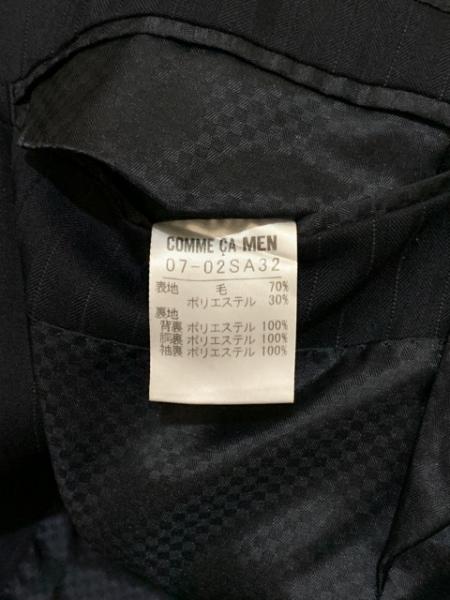 コムサメン シングルスーツ サイズ44 L メンズ美品  ダークネイビー ストライプ