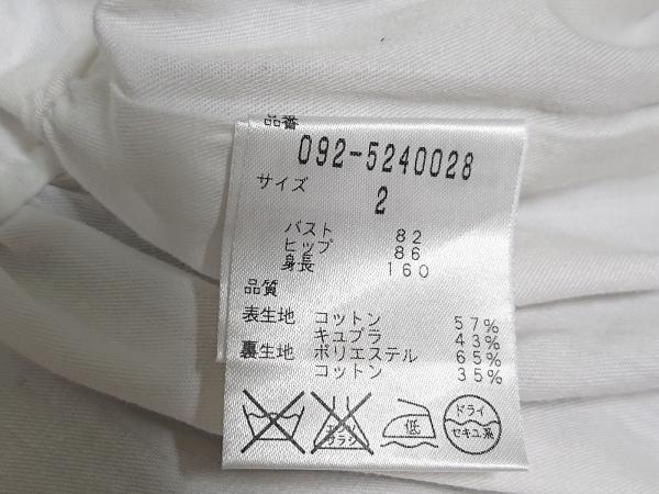 ジルスチュアート ワンピース サイズ2 S レディース美品  白×ボルドー×マルチ 花柄