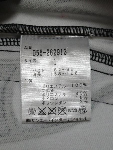 パーリーゲイツ ジャージ サイズ1 S レディース 白×マルチ ジップアップ/ハイネック