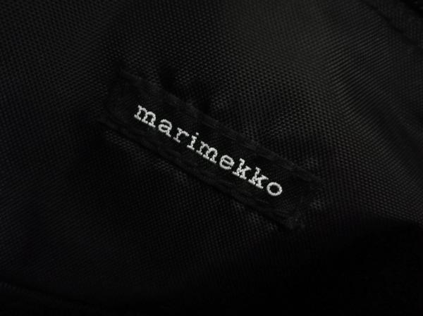 marimekko(マリメッコ) リュックサック美品  コルッテリ ダークグレー ポリエステル