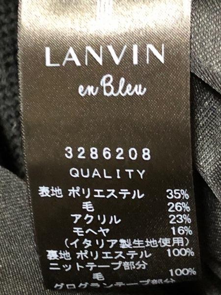 ランバンオンブルー ポンチョ サイズ38 M レディース美品  グレー×黒 ニット/冬物