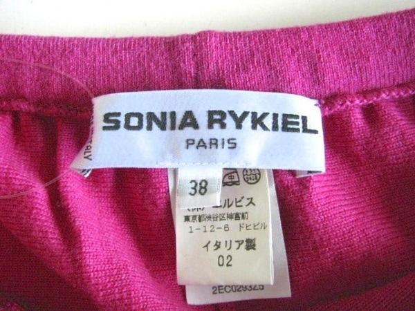 SONIARYKIEL(ソニアリキエル) スカート サイズ38 M レディース ピンクパープル