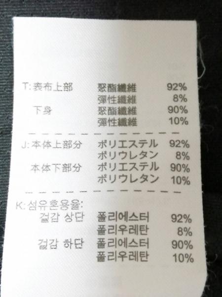 NIKE(ナイキ) ジャージ サイズXL レディース 黒 DRI-FIT