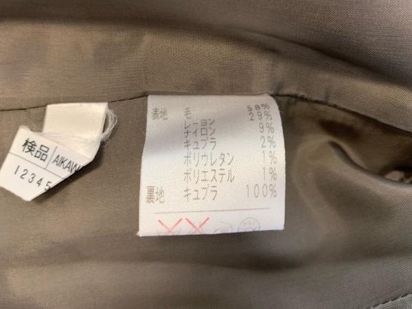 レリアン スカートスーツ サイズ9 M レディース ダークブラウン×白×ゴールド