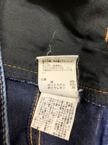 ソニアリキエル スカート サイズ40 M レディース美品  ダークネイビー デニム