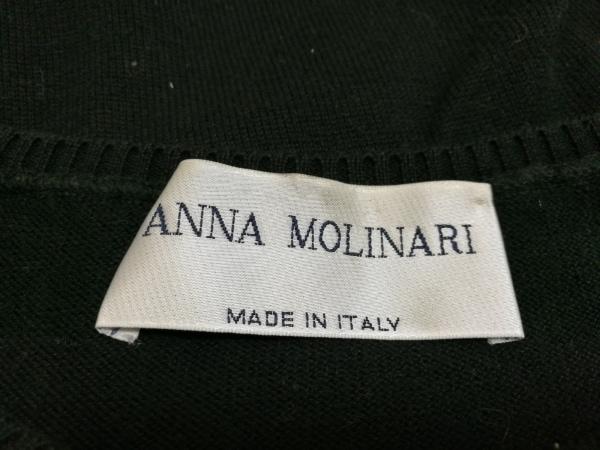 ANNA MOLINARI(アンナモリナーリ) アンサンブル レディース 黒×アイボリー 刺繍