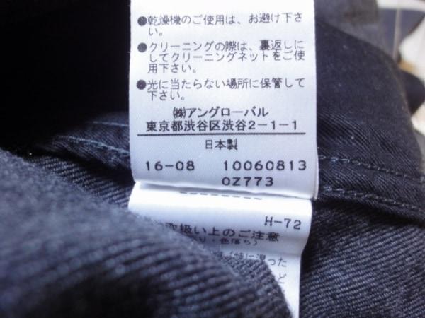 MHL.(マーガレットハウエル) パンツ サイズM メンズ ダークグレー