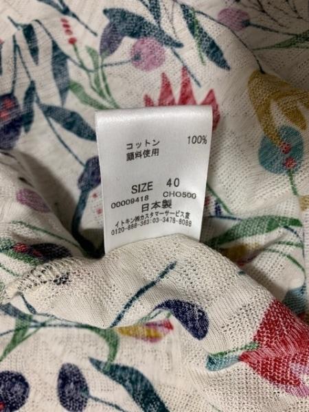 ホコモモラ ワンピース サイズ40 XL レディース美品  アイボリー×マルチ 花柄