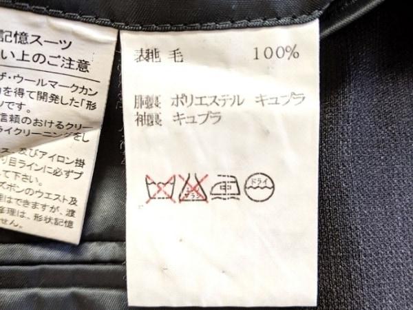 リーガル シングルスーツ サイズ92 YA6 メンズ ダークグレー ネーム刺繍/3点セット