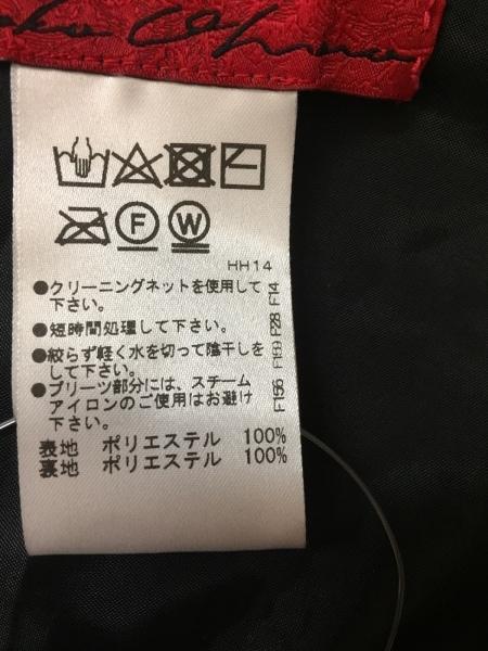 ノコオーノ ロングスカート サイズ42 L レディース美品  黒 プリーツ/ウエストゴム