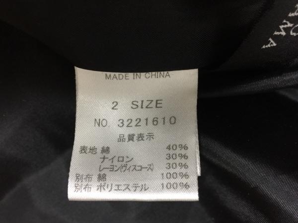 RITSUKO SHIRAHAMA(リツコシラハマ) ワンピース サイズ2 M レディース 黒 レース
