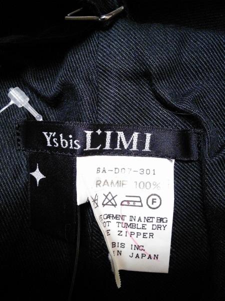 Y'sbisLIMI(ワイズビスリミ) オールインワン サイズS レディース ダークグレー
