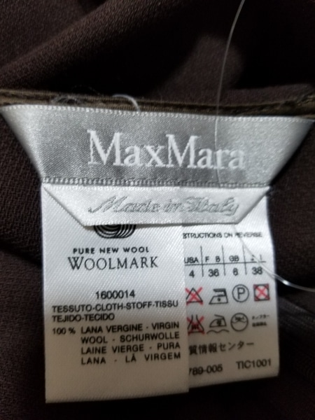 Max Mara(マックスマーラ) スカート サイズ38 S レディース美品  ダークブラウン