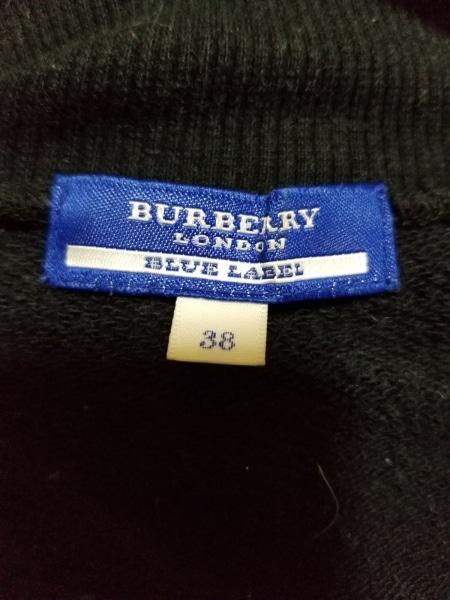 バーバリーブルーレーベル ジャージ サイズ38 M レディース美品  - - 黒×アイボリー