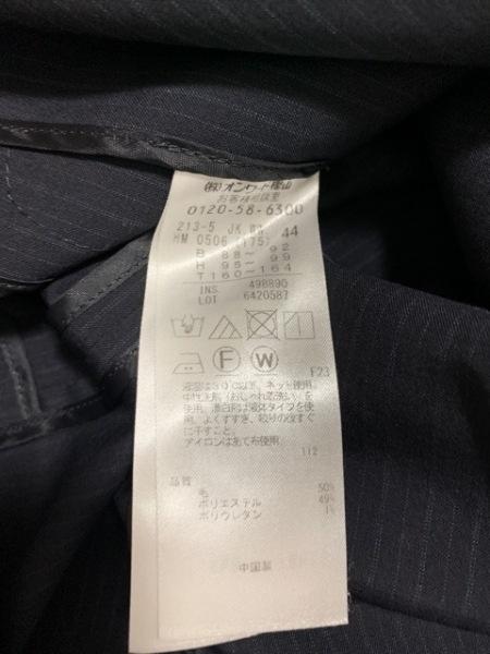 ニジュウサンク スカートスーツ サイズ44 L レディース ネイビー×ダークネイビー