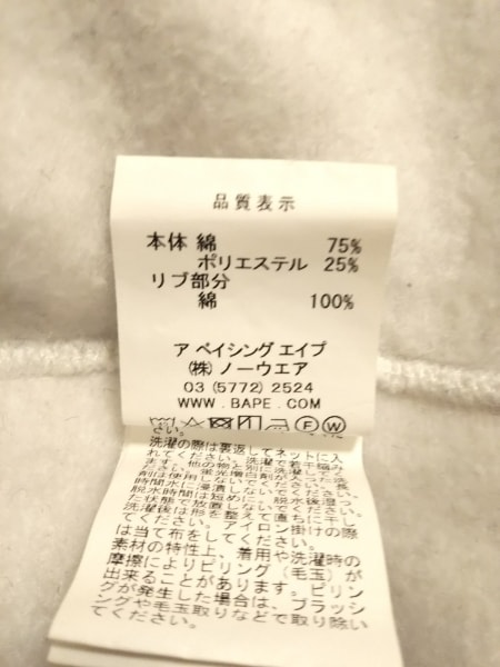 A BATHING APE(ア ベイシング エイプ) パーカー レディース 白×マルチ