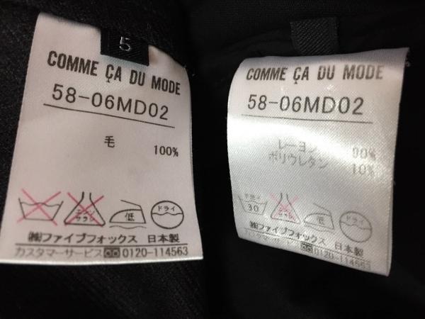 コムサデモード トレンチコート サイズ5 XS レディース 黒 TRABALDO TOGNA1840/冬物