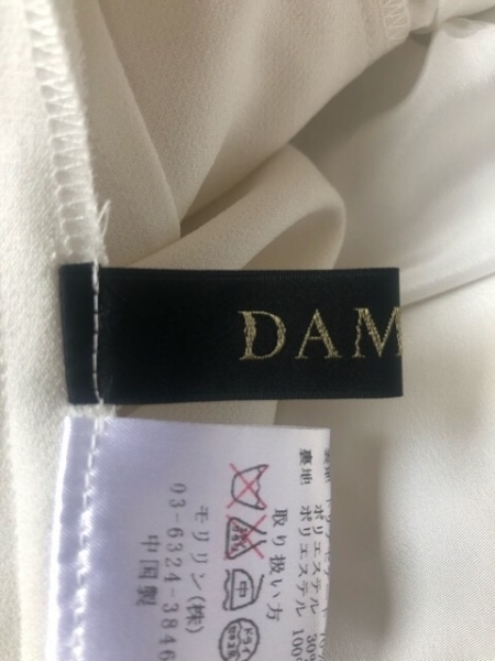 DAMAcollection(ダーマコレクション) オールインワン レディース 白×黒