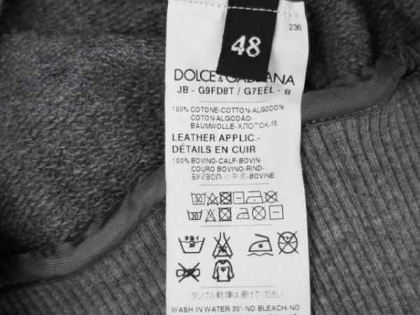 DOLCE&GABBANA(ドルチェアンドガッバーナ) パーカー サイズ48 M メンズ グレー