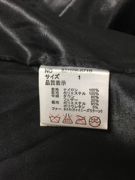 NOID(ノーアイディー) ダウンジャケット サイズ1 S メンズ ダークグレー ファー/冬物