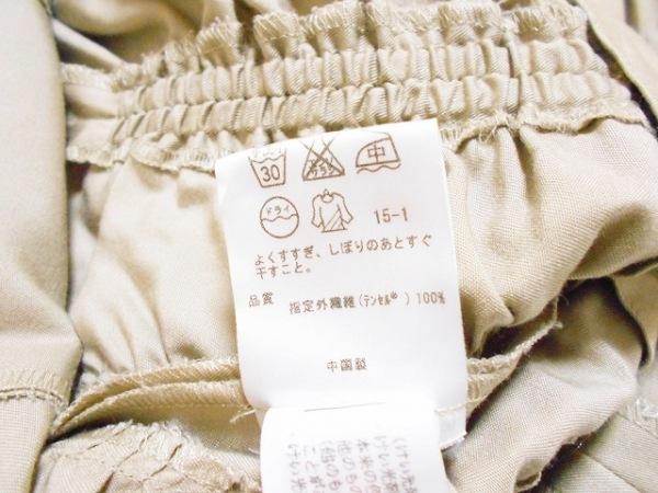 SONIARYKIEL(ソニアリキエル) スカート サイズ38 M レディース美品  ベージュ