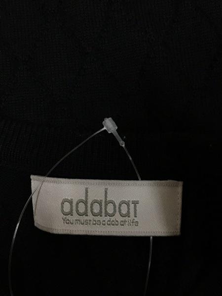 Adabat(アダバット) ベスト メンズ 黒