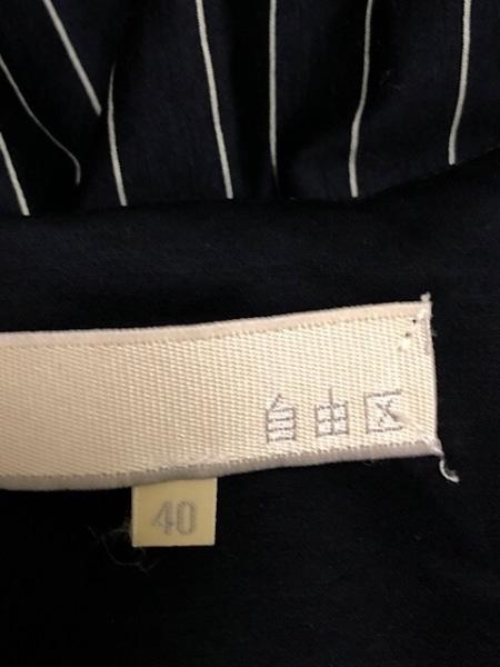 ジユウク 半袖カットソー サイズ40 M レディース美品  ダークネイビー×白 ストライプ