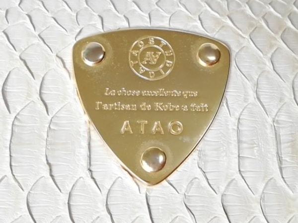 ATAO(アタオ) 札入れ アイボリー L字ファスナー パイソン