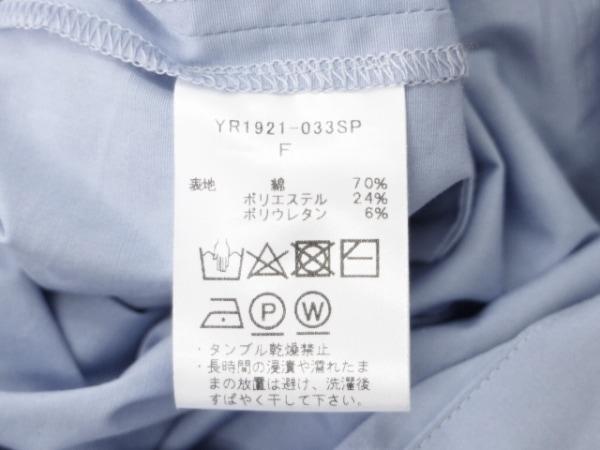 yori(ヨリ) ブルゾン サイズF レディース ライトブルー 春・秋物