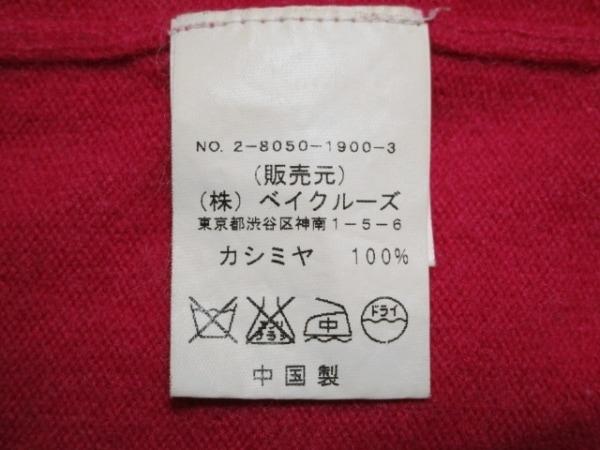 DEUXIEME CLASSE(ドゥーズィエム) パーカー レディース ピンク カシミヤ/ジップアップ